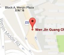 Shenzhen office map